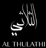 Al Thulathi